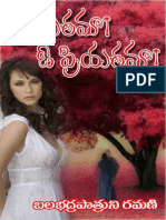 PriyathamaOhPriyathama by Balabhadrapatruni Ramani