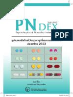 PNdex2010 Resize