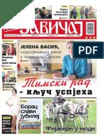 Naš Zavičaj MAJ 2016