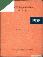235338097-Kavyalankara-of-Bhamaha-P-v-Naganatha-Sastry.pdf