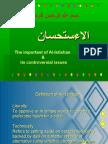 CTU 592-assignment-Al-Istihsan'...