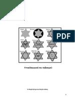 J.-Korcak-fin.pdf