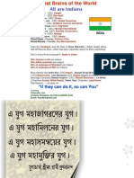 Motivational Bangla ppt