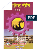 Nepal's Industrial Policy 2010