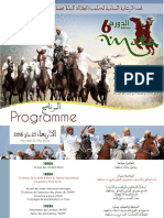 Programme festival MATA 2016