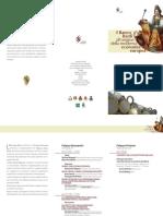 Bardiani Programma Prato