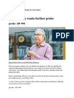 Front Page-Farashuddin Wants Further Probe