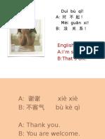 Nǐ  hǎo-2