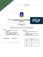 Form 2 English Mid-year Exam Pt3 Format