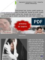 Depression Symptoms in Hindi – Avsad Ke Lakshan Pehchaniye