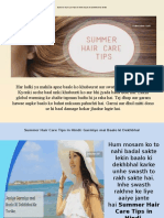 Summer Hair Care Tips in Hindi