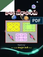 Preview Jataka Sud Has Aram 63338