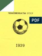 VladimirKolos-USSRChamps-1939-Ufa