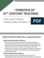 characteristics of 21st century teaching