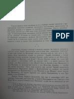 Mihailo Dinić - Vlasti Za Vreme Despotovine