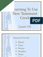Greek Lesson 7