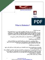 Nagham Ahmed Elmorsy - Nutrition Index Member - هو مرض السكر