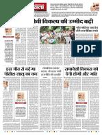 Bihar Verdict 2