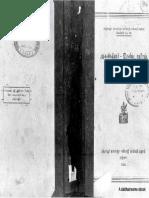 Agathiyar2000Part3.pdf