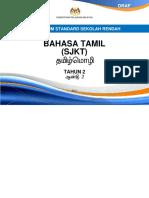 Ds Bhs Tamil Thn 2 Sjkt