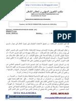 Communication en Arabe Juin 2011 ISTA MAAMORA