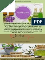 Benefits of Aromatherapy in Hindi