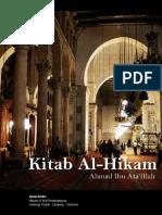 Al Hikam Ibn Atthaillah