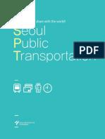 Seoul Public Transportation English