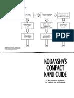 kodansha.pdf