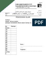 PENDIDIKAN ISLAM.doc