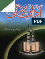 Adab e Zindagi