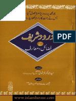 Darood Shareef Ke Fazail o Maarif