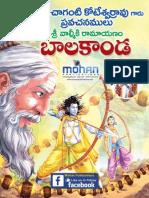 Chaganti-Ramayanam-Balakanda