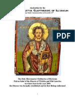 Akolouthia for St Eleftherios