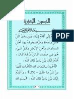 Husun Al Maniah