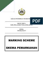 Chemistry -Skema Mock Test 2