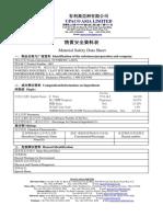 1882 MSDS( C&E)-2014+CAS No.