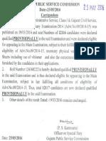 Corrigendum Result Gujarat Administrative Service Class 1 Gujarat Civil Service Cl 1 2 Preliminary Advt 09 2014 15
