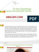Surakshit Sambhog Karne ke Sunischit Tarike sex life ke liye