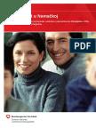 broschuere_arbeiten_und_leben_in_deu_bos_2015.pdf