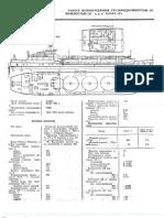 buque tanque