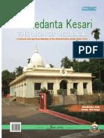 20160601 Vedanta Kesari