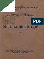 Close Combat - Klimov TI, PT Tents 1942