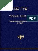 1ª Ed Interlineal SHEMOT 2016 C (2)