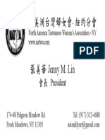 Jenny Lin Business Card
