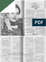 Mere Angan Utra Chand by Nadia Jahangir