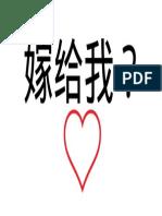 Chines