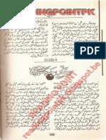 Mohabbatain Jab Shumar Karna by Saira Yameen Rao