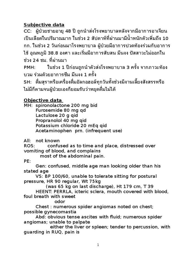 Lab-Cirrhosis_Bua docx