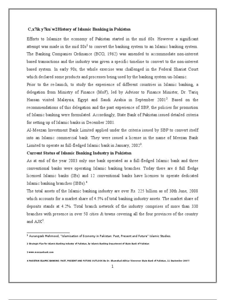 history of islamic bank in pakistan
